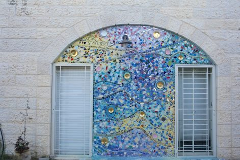 One of Mia Schon's mosaic projects in Tel Aviv (Photo: Teddy Cohen)