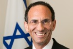 (Photo: Consulate General of Israel to New England)