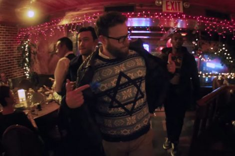"Seth Rogen in 2015's ""The Night Before"" (Screenshot: Columbia Pictures)"