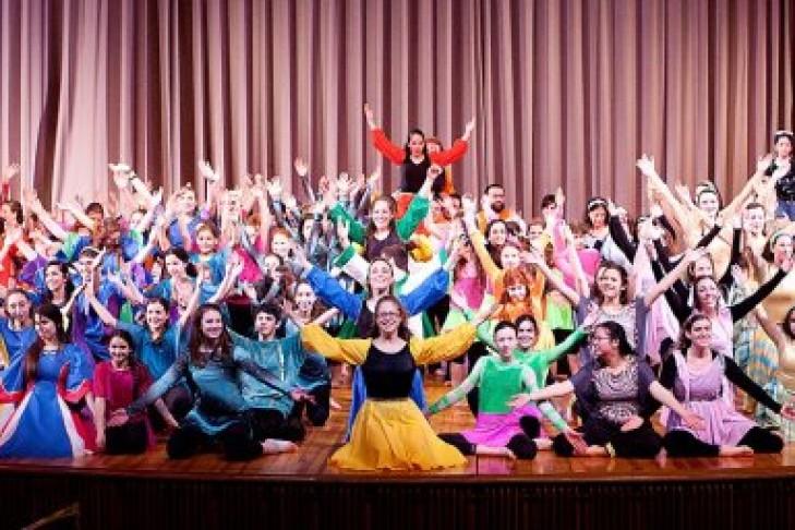 (Photo:  Israel Folkdance Festival of Boston)