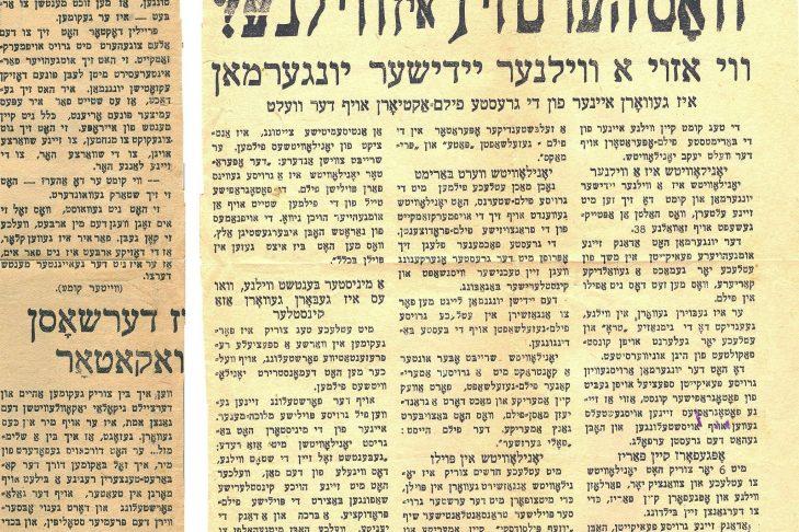Jonilowicz-newspaper