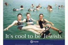 cool-to-be-jewish