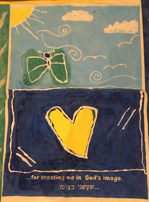 grade 2 banner