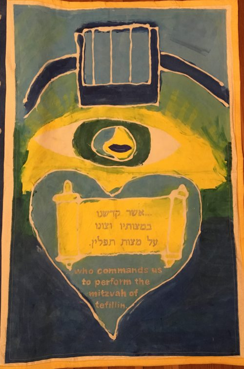 grade 7 banner