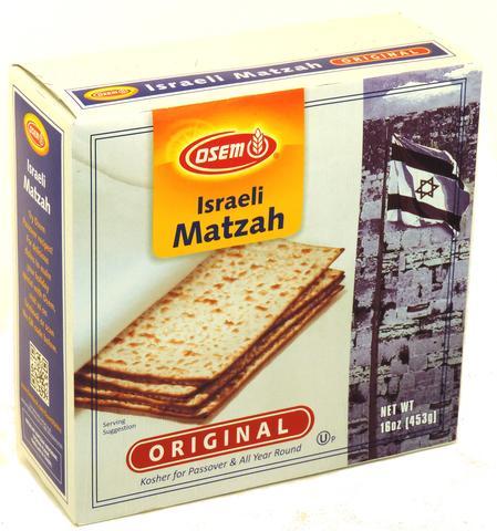 Osem Israeli Matzah Original