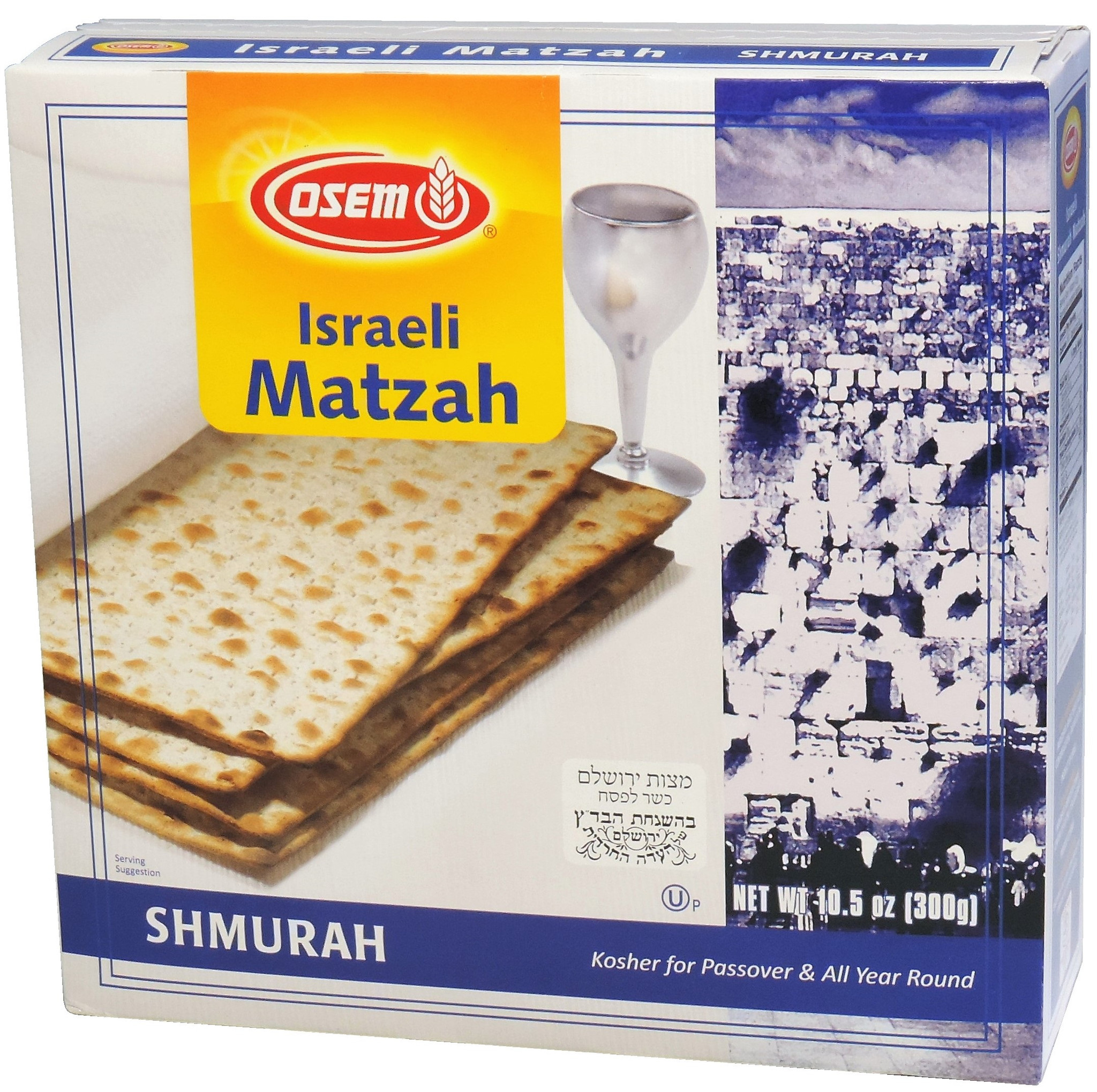Osem Israeli Matzah Shmurah