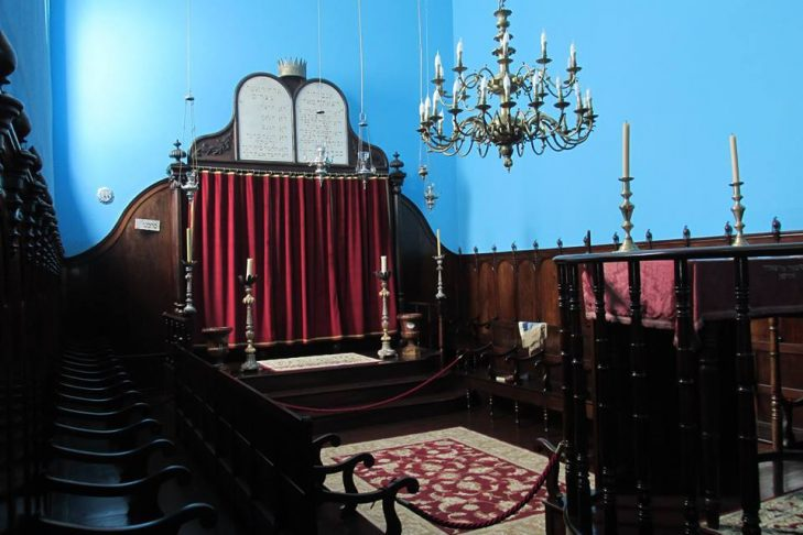 Ponta Delgada Synagogue Picture
