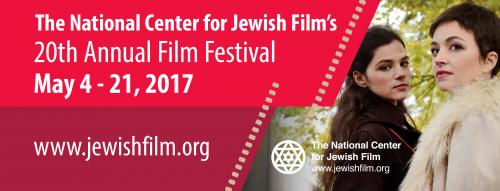 NCJF Festival Banner 2017