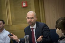 Knesset member Amir Ohana at meeting at the Israeli parliament, March 14, 2017. (Miriam Alster/Flash90)