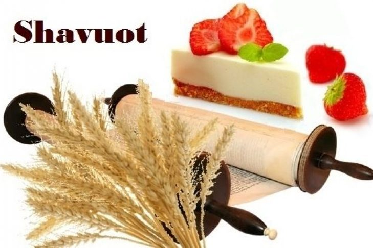 Image result for shavuot