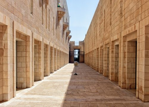 Jerusalem's Palace of Justice