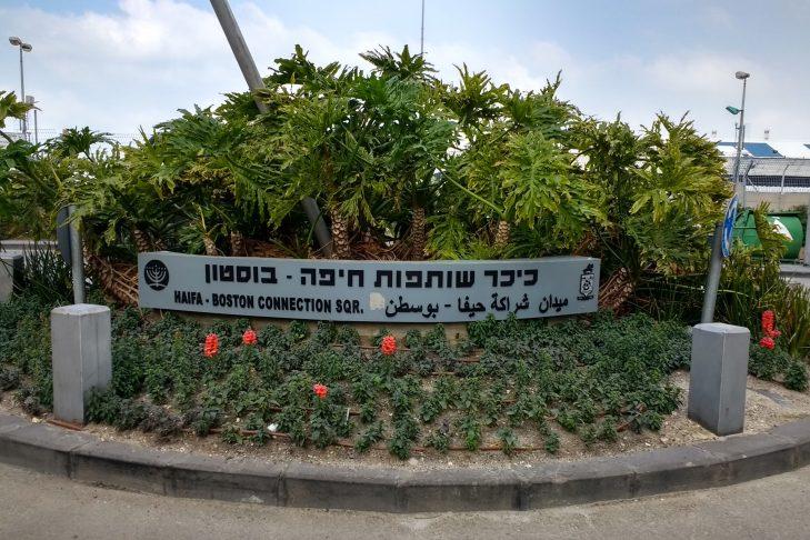 Israel 2017 120