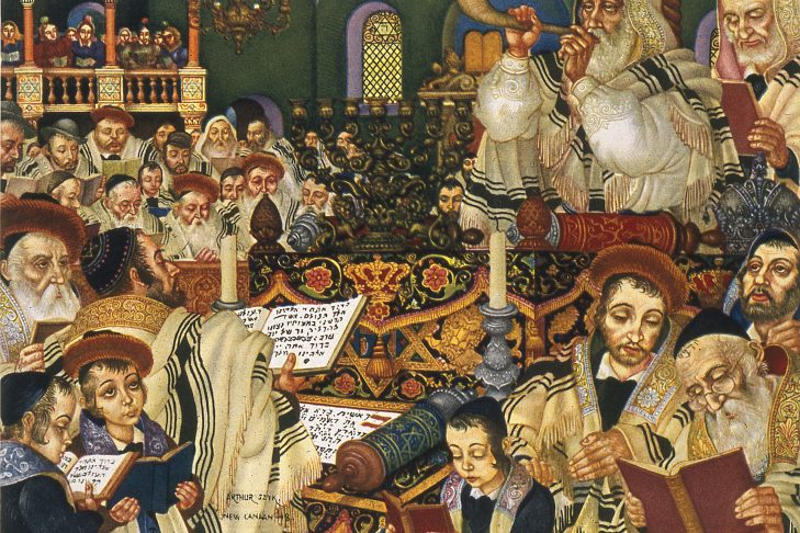 Arthur Szyk illustration of Rosh Hashanah, from The Holiday Series: Six Paintings of Jewish Holidays (1948)