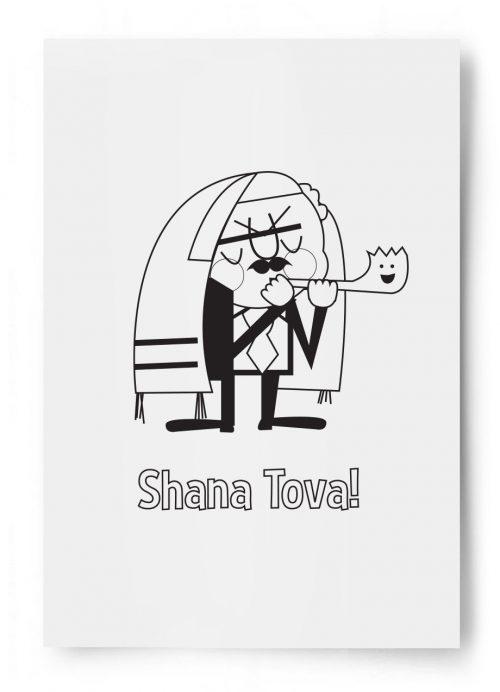 roshhashanahcard4-shofar-page