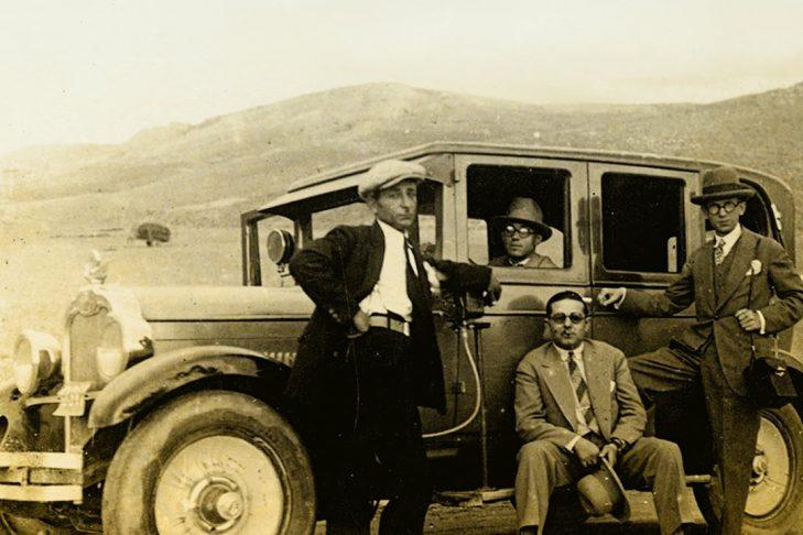 """HERMANA """"The Untold History of Ankara's Jewish Community"""""""