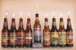 (Photo: Shmaltz Brewing Company)