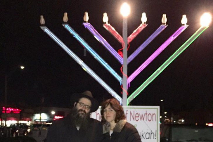 (Photo: Chabad of Newton Centre)