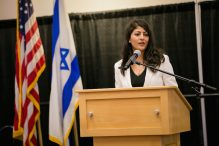 (Photo: Nir Landau/Combined Jewish Philanthropies)