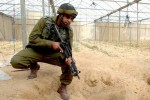 (Courtesy Israel Defense Forces)