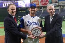 Ryan Lavarnway receives the MVP award at the 2017 World Baseball Classic (Photo: Israel Baseball/World Baseball Classic)