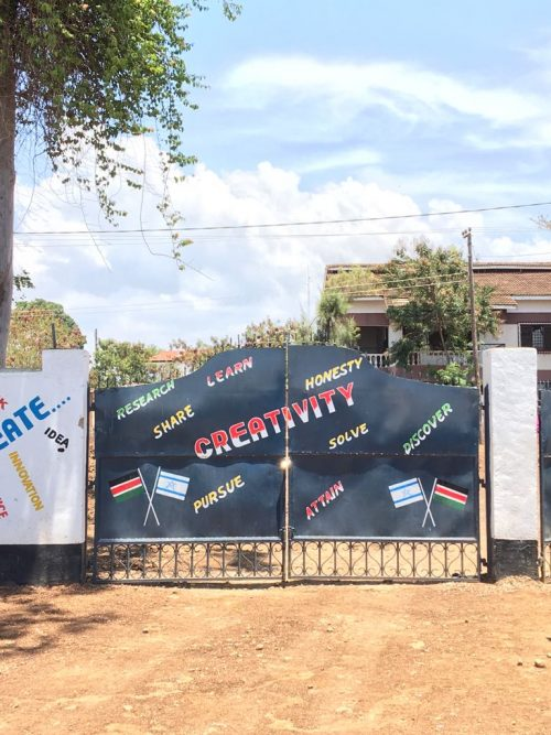 The gate at Joel Omino Secondary School (Courtesy photo)