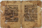 (Photo: Younes and Soraya Nazarian Library, University of Haifa & The Friedberg Genizah Project)
