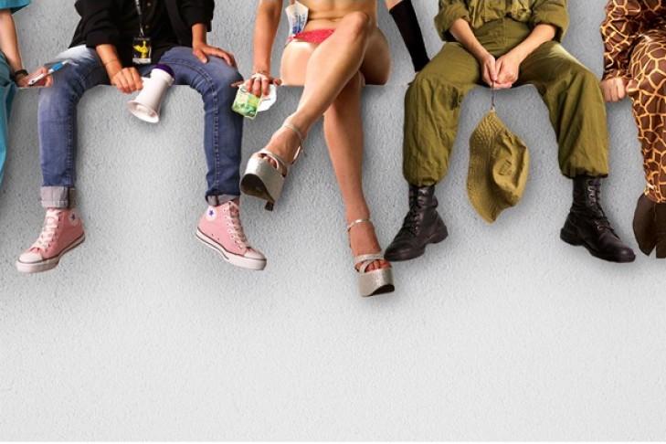 """""""Gibora"""" (Promotional image)"""