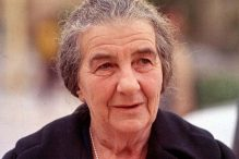 Golda Meir (Public domain image)