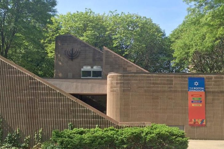 (Courtesy photo: The Boston Synagogue)