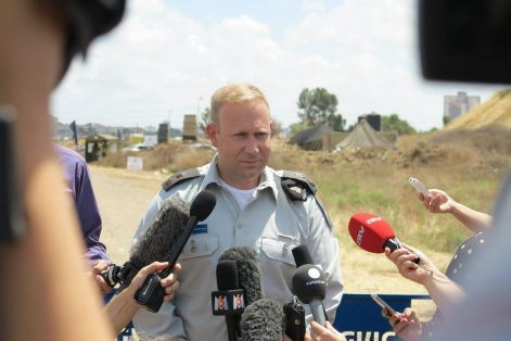 Peter Lerner (Courtesy Israel Defense Forces)