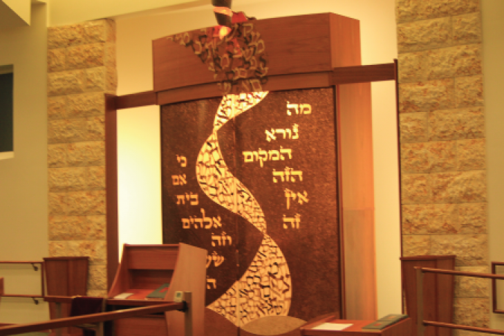 Congregation Shaarei Tefilah (Courtesy photo)