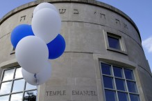 Temple Emanuel (Courtesy photo)