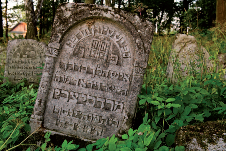 (Photo: Foundation for the Preservation of Jewish Heritage in Poland)