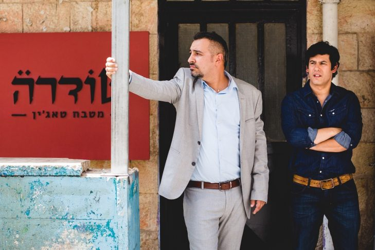 "Hanan Savyon and Guy Amir in ""Maktub"" (Idan Milman via JTA)"