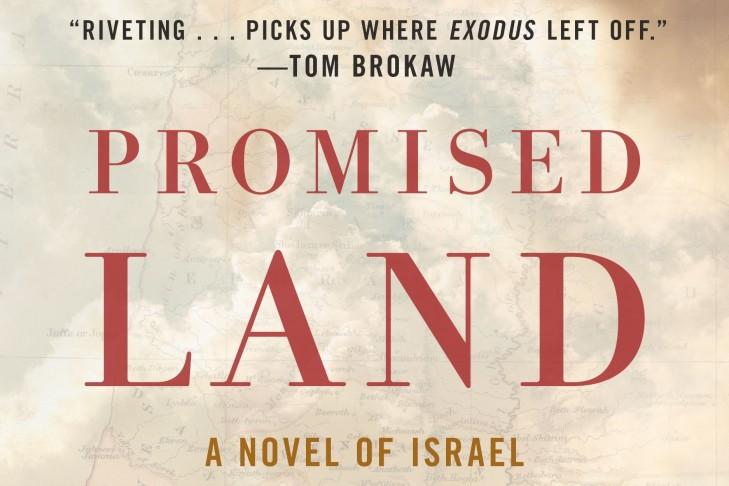 """""""Promised Land"""" (Courtesy photo)"""
