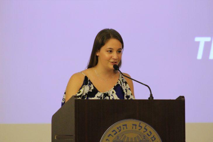 Emily Drucker (Courtesy photo)
