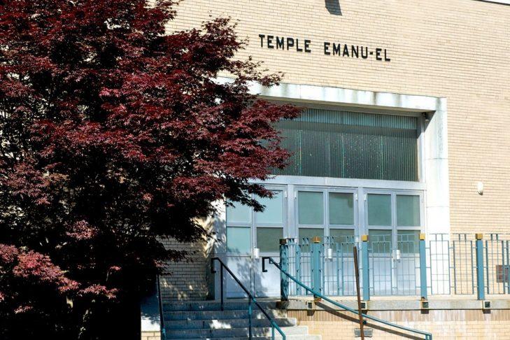 (Courtesy photo: Temple Emanu-El in Havehill)