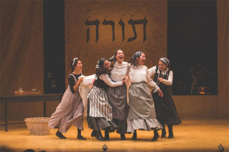 """""""Fiddler on the Roof"""" (Courtesy photo: Anat Gerstein Inc.)"""