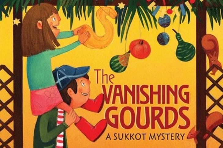 """""""The Vanishing Gourds"""" (Courtesy photo)"""