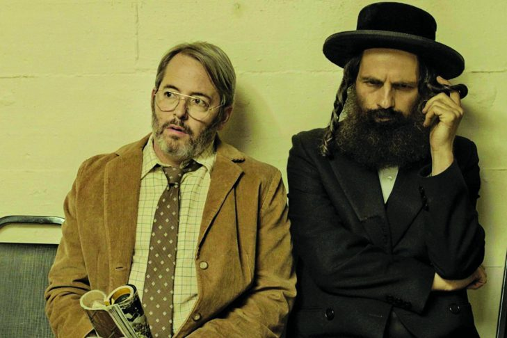 """Matthew Broderick and Géza Röhrig in """"To Dust"""" (Promotional image)"""