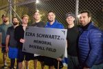 Team Israel players with Ezra Schwartz's uncle Yoav at a baseball field dedication in Ra'anana, Israel. (Courtesy photo of Margo Sugarman via IronBoundFilms.com)