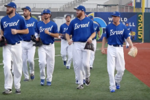 """""""Heading Home: The Tale of Team Israel"""" (Courtesy photo)"""