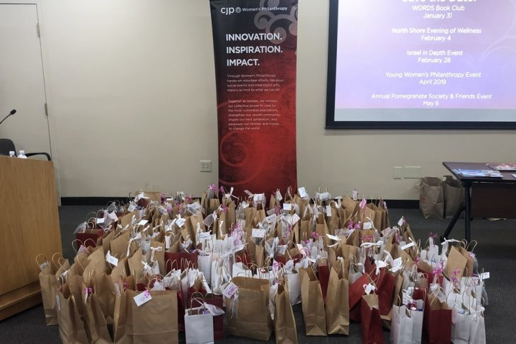 Care packages at the CJP Women's Philanthropy event (Courtesy photo)