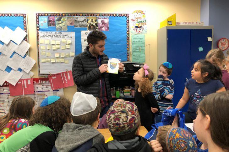 Adar Gitsis teaches at Solomon Schechter Day School in Newton (Courtesy photo)