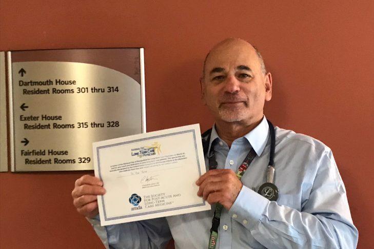 Dr. Ron Rosen (Courtesy photo)