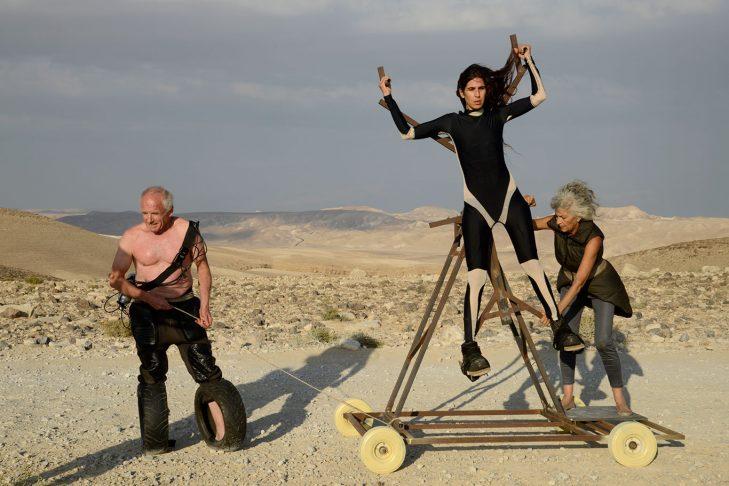 (Photo courtesy of the artists, Ayelet Carmi and Meirav Heiman)