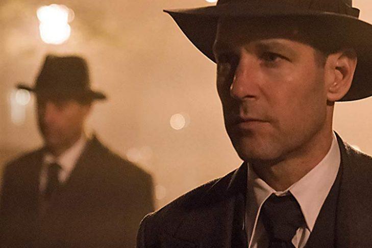 """The Catcher Was a Spy"" (Promotional still)"