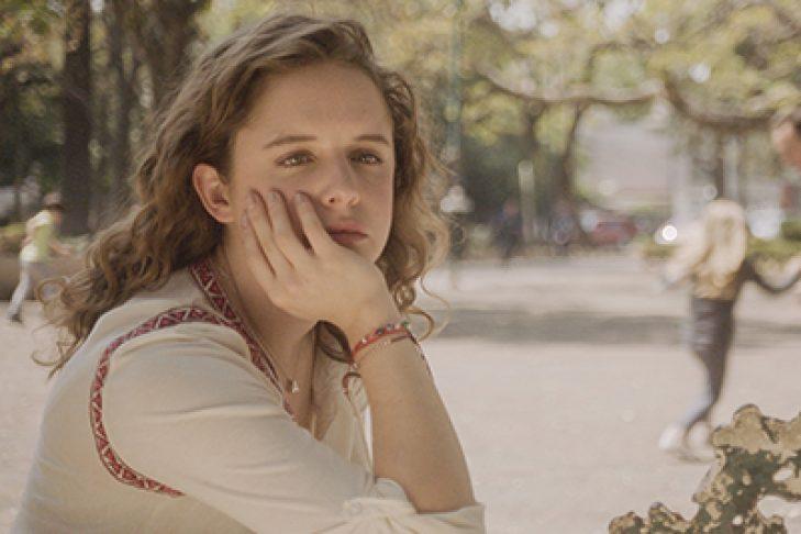 """Leona"" (Promotional still)"