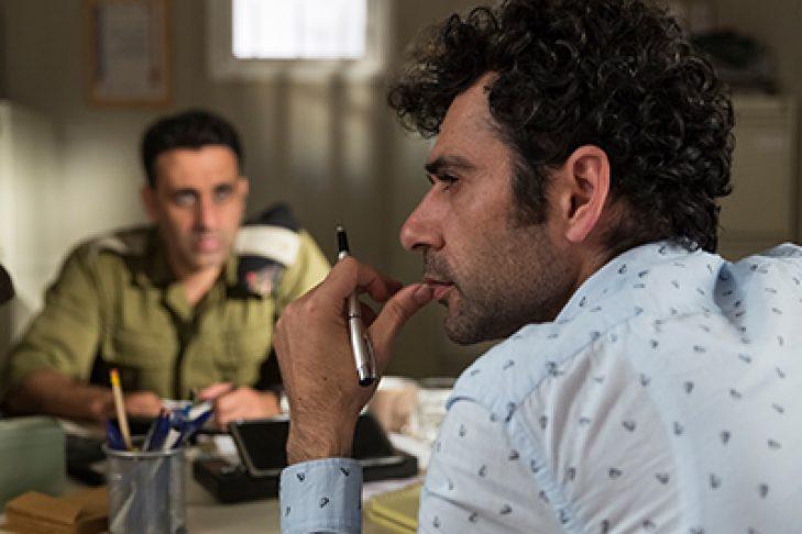 """""""Tel Aviv on Fire"""" (Promotional still)"""
