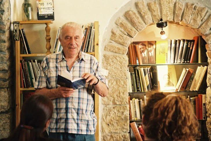 Yehuda Amichai (Photo: Yair Medina/Wikimedia Commons)